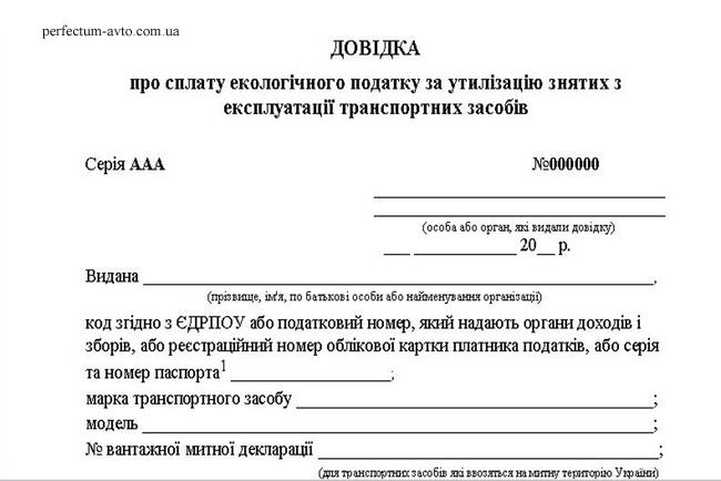 Справка о погашении кредита дельта банк